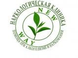 Нижнекамский наркологический центр