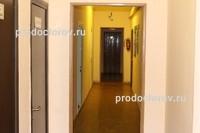 Клиника доктора Минутко «Психическое здоровье» в Беляево