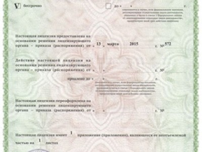Медико-наркологический центр «ДОКТОР 24 ЧАСА»