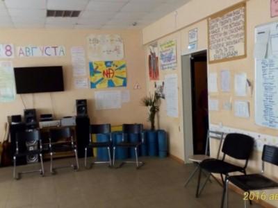 Реабилитационный центр «Олимп»