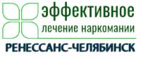 Наркологическая клиника «Ренессанс-Челябинск»