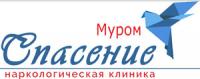 Наркологическая клиника «Спасение» в Муроме