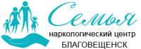 Наркологический центр «Семья» в Благовещенске