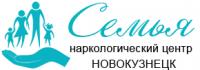 Наркологический центр «Семья» в Новокузнецке
